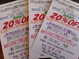 オオノヤ 1.JPG